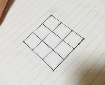 スクラッチの作り方5