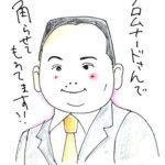 「ミルクボーイ」内海さんの似顔絵!一緒に描きましょう♪