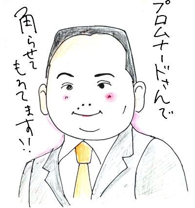 ミルクボーイ 内海さん似顔絵