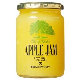 りんごワーク研究所 りんごジャム