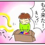 4コマ漫画~メルカリあるある~・・・アイビスの使い方(塗りつぶしが上手くいかない時)